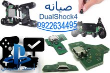 صيانة يد تحكم البلايستيشن Ps3 + pS4 متوفر قطع غيار أصلية و مداخل الشحن 092263.44.95