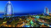 شركة الضياء يتوفر لدينا فيز سياحيه الى دوله الامارات العربيه المتحده ولجميع ال