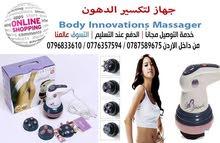 جهاز لتكسير الدهون وتنحيف الجسم