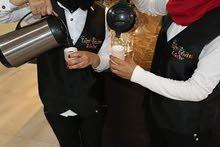 خدمات الضيافه والتقديم لحفلات السيدات