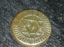 عملة نقدية 1285 هجرية