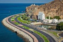 تأشيرة سلطنة عمان