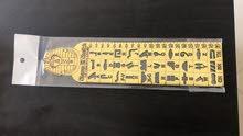 مسطرة من الخشب أشكال فرعونية
