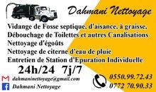 service vidange, nettoyage et Débouchage  24h/24h et 7j/7j