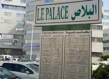 شقة مفروشة أمام مصحة الياسمين، باستور، قرطاجنة