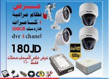 نظام كاميرات مراقبة Full HD   / كميرات