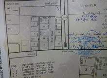 للبيع ارض سكني تجاري - بو علي مساحه400
