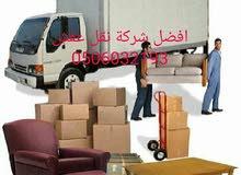 شركة نقل عفش نقل اثاث تخزين عفش اثاث 0506032193