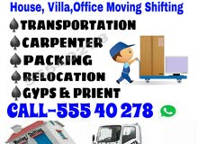 moving /shifting and house hold items  buy & sell.