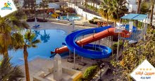 فندق سيرين اكوابارك شرم الشيخ 4نجوم لفتره محدوده