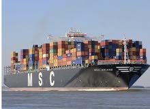 للاستيراد والشحن من الصين