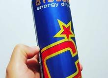 مشروب الطاقة ciclon