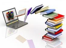 كتب الكترونية لمختلف المجالات صعب الحصول عليها والبعض مهكرة