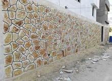 ابو يامن لتركيب الشحف وتلبيس الحجر