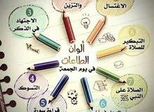 شقة بمنطقة امتداد حى الجامعه الزعفرانة المنصورة