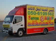 شركة شمس المدينه للنقل اثاث الإمارات العربية
