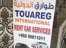 يوجد ايجار سيارات حديثة باسعار مختلفة يومي او شهري او سنوي79002377