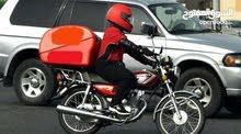 مطلوب سائق دراجة دلفري