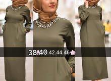 جديد تم التكرار لكثره الطلبات فستان تركي خامايه جنن  القياس من 38 الى 46