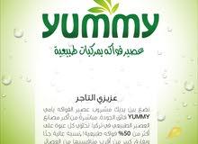 منتجات شركة جمال العالم لاستيراد مواد غذائية