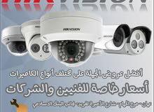 أقوى عروض الجملة على كاميرات Hikvision للفنيين والشركات