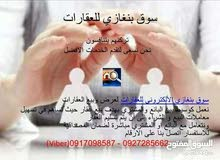 قطعة ارض للبيع سيدي خليفة 625متر .. علي قطران