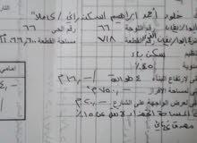 دونم ارض في موقع مميز للبيع في ابو الزيغان