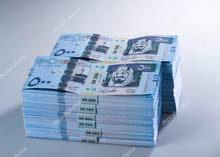 الاستثمار  الحقيقي في جدة