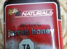 عسل الجرة من استراليا
