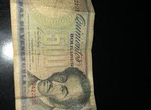 500 بوليفار فينزولية نادرة طبعة 1998