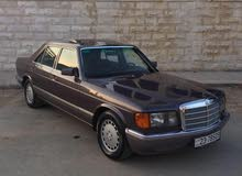 1991 Used Mercedes Benz 300 SE for sale