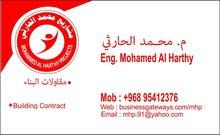 مقاولات البناء بعدت عروض (Building contracting +a number of offers)