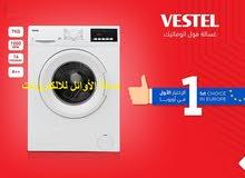 غسالات VESTEL فيستل 7 كيلو عدسة التركية الاصلية بسعر #التخفيض