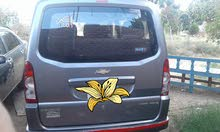 Used Chevrolet Other for sale in Cairo