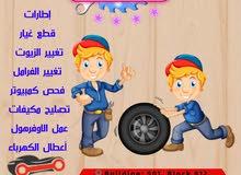 كراج فهد الخليج