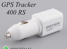 شاحن سيارة للتتبع وتحديد مواقع GPS / GPSR