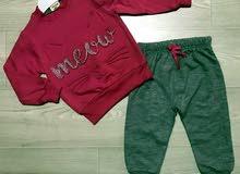 ملابس أطفال جملة