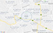 4 rooms  apartment for sale in Irbid city Aydoun