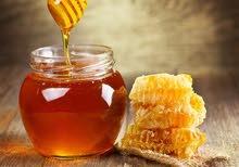 خلطة العسل 100%