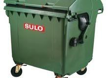 Bluestream Sulo 660 Liters Bin (HDPE) Green