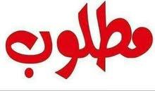 السلام عليكم مطلوب سكوتر مستخدم للبيع العنده يراسلني فايبر 07506759969