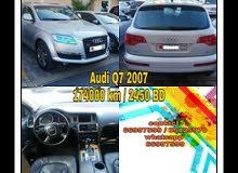 Audi Q7 2007 for sale