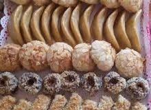 مطبخ حلويات المغرب مراكش 2019