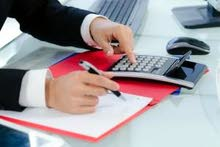 محاسب مالي ومدقق ضريبي معتمد