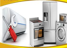 أقل الاسعار لصيانة التبريد والتكييف و الاجهزة المنزلية  كريتيف لصيانة التبريد والتكييف