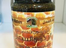 خلطة العسل لتخفيف الربو والسعال