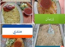 شيف طباخ يمني