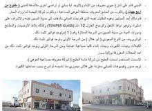 بنايه راقيه للبيع في سلطنة عمان