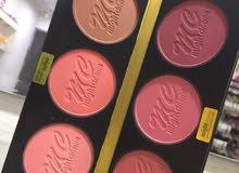 MightCinema blush palette, 6 stunning colors.