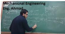 مهندس ميكانيك لتدريس جميع مواد هندسة الميكانيك ومتطلبات الرياضايات والفيزياء